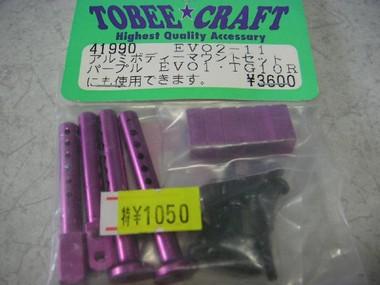 Gear_147