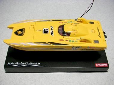 Boat_106