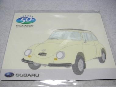 Subaru_02