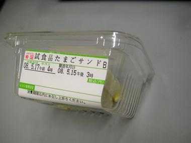 Shikyou_01