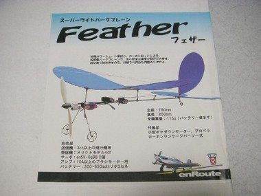 Feather_01