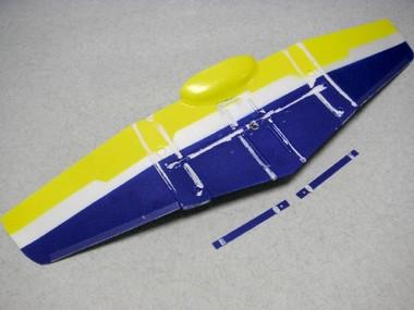 Acrofighter_02