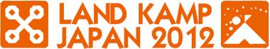 Japan_land_kamp_2012