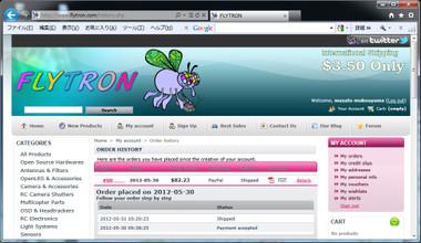 Flytron120531