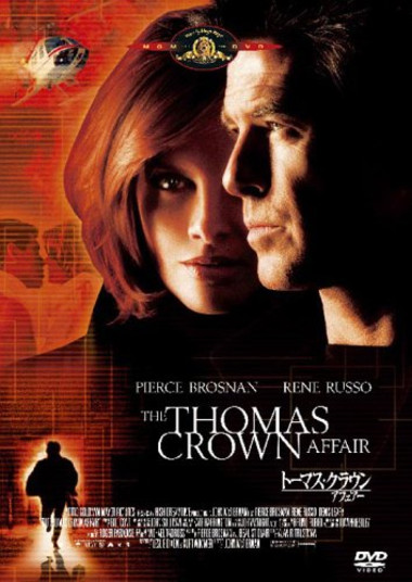 Thomascrown