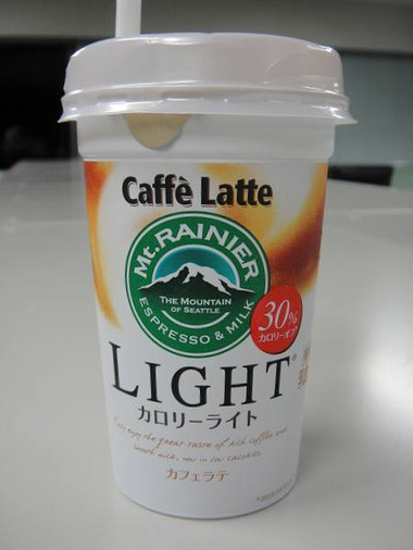 Lattelight