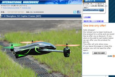 Fiberglass_tricopter05