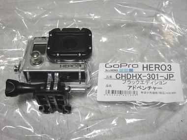 Hero31