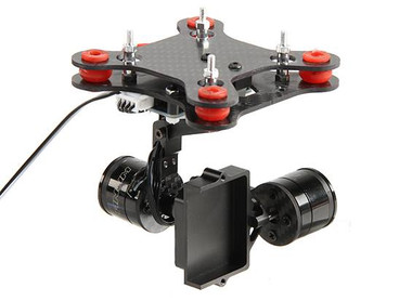 Gopro_brushless_gimbal1