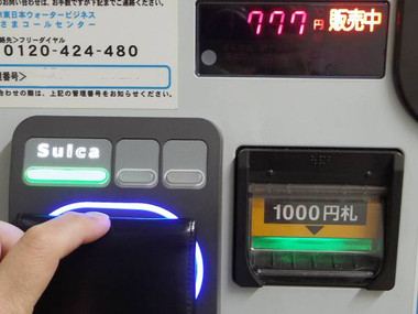 1502231