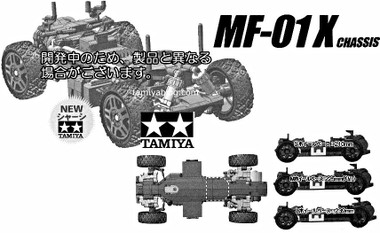 Mf01x