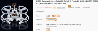 Babyhawk_85mm2