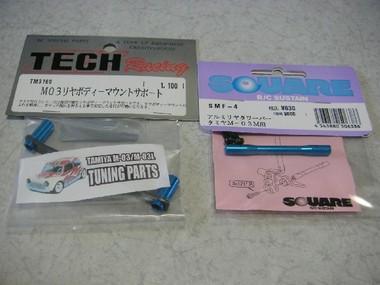 Gear_96