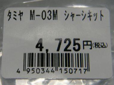 M03_1
