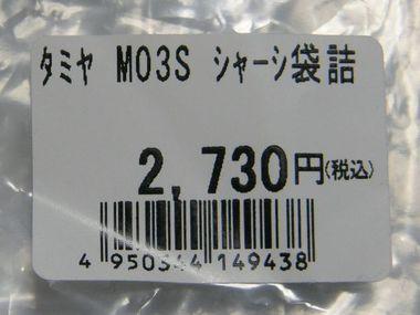 M03_101