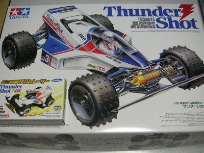 Thundershot_1