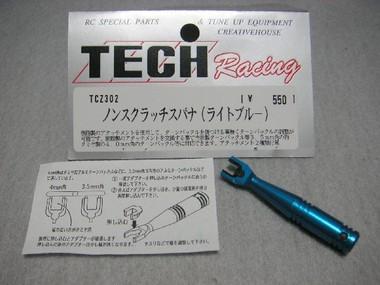 Tools_07